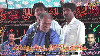 Zakir Atta HUssain Ranghar Majlis Aza 5 April 2018 Deenpor Karor (Jalsa Zakir Mosa Khan)