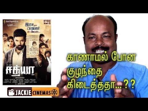 Xxx Mp4 Sathya Tamil Movie Review 2017 By Jackiecinemas Sibiraj Varalaxmi Remya Nambeesan 3gp Sex