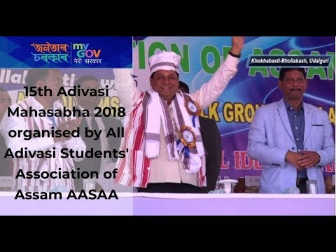 Xxx Mp4 15th Adivasi Mahasabha 2018 Organised By All Adivasi Students Association Of Assam 3gp Sex