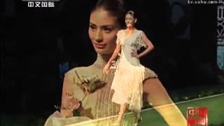 2014春夏中国国际时装周