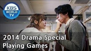 Playing Games | 들었다 놨다 (Drama Special / 2014.03.14)