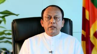 Message from Hon Lakshman Yapa Abeywardena, Minister of Investment Promotion