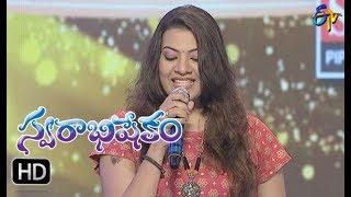 Aaraduguluntaada Yedadugulu Song |Geetha Madhuri Performance | Swarabhishekam | 15th Oct 2017