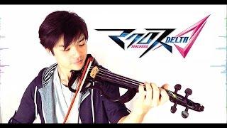 【J.C.Ando】 Macross Delta OP – マクロスΔ - Ichido Dake no Koi Nara [Violin Cover]