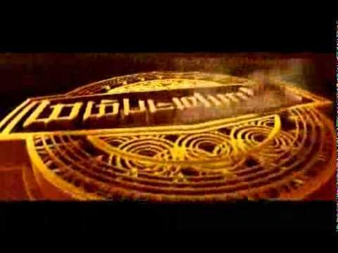 Mambattiyan Movie Trailer