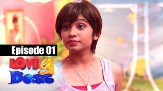 Love You Boss Episode 01 | 22-05-2017 | Siyatha TV