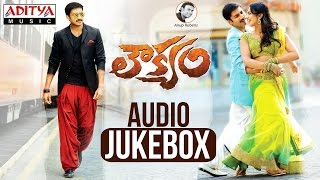 Loukyam (లౌక్యం)  Telugu Movie || Songs Jukebox || Gopichand, Rakul Preet Singh
