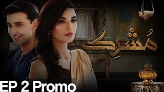 Mushrik - Episode 2 Promo - Tuesday at 8:10pm on APlus
