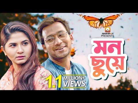 Valentine's Day Natok 2019 | MON CHUYE । Sporshia | Shawon | Swaraj Deb | Bangla New Natok 2019