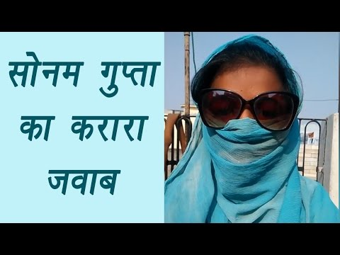 Sonam Gupta Bewafa Hai: Sonam replied to all in this VIDEO | वनइंडिया हिन्दी