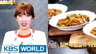 Jisook's Table For One | 지숙이의 혼밥 연구소 - Ep.3 : Japanese style beef curry [ENG/2017.07.21]