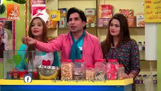 Baz Aa Ry Bewakoof - Comedy Show - Asad Malik