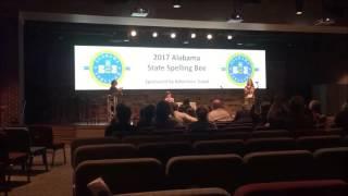 Erin Howard Spelling Bee 2017
