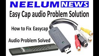 Easy Cap audio Problem Solution. How to Setup your Easy Cap Video Capture and Audio sound setting.