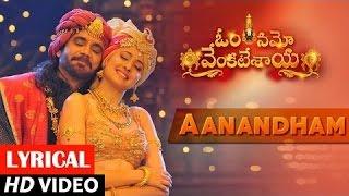 Aanandham Video Song With Lyrics | Om Namo Venkatesaya | Nagarjuna, Anushka Shetty | M M Keeravani