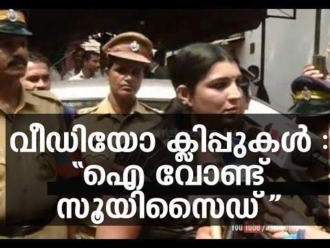 Saritha Nair response on her controversy video