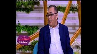 الستات ما يعرفوش يكدبوا   ما هي أسباب فشل الحقن المجهري ؟ د. حسام زكي يرد