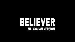 Imagin Dragons - Believer (Malayalam Version - Promo) | Shahal Sha | HD