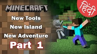 Part 1 - First Tools, New Adventure - Minecraft PE | in   Hindi | Black Clue Gaming