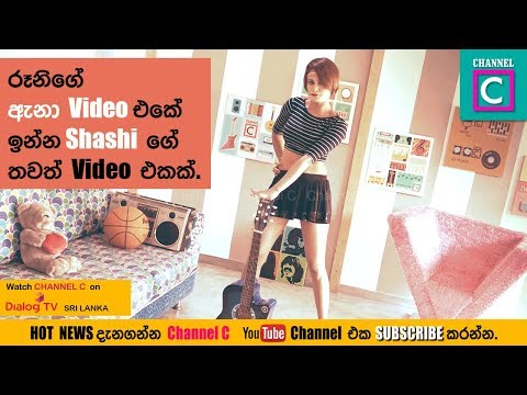 Xxx Mp4 Another Video Of Shashi Who Is Acted In Anna Video By Rooni 3gp Sex