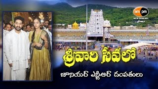 JR NTR and his Wife Lakshmi Pranathi Visit Tirumala Temple