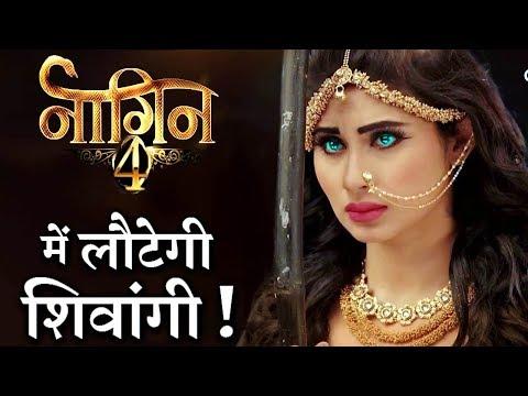 Xxx Mp4 Shivangi Aka Mouni Roy Will Be BACK In NAAGIN 4 3gp Sex