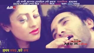 Bangla Song Ochena Maya Kazi Shuvo & Puja New Music Video 2015 Full HD 1 1 1 1 1 1 1 1 1 1 1 1 1 1 1