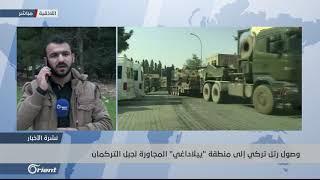 وصول رتل تركي إلى الأراضي السورية بالقرب من اللاذقية - سوريا