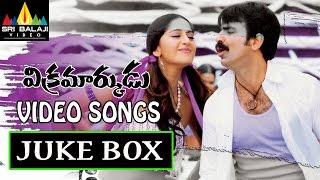 Vikramarkudu Video Songs Back to Back | Ravi Teja, Anushka | Sri Balaji Video