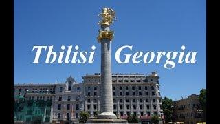 Georgia/Tbilisi (Streets of Tbilisi)  Part 16