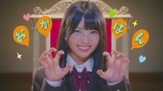 【MV】夢見るチームKIV [Team KIV] (Short ver.) / HKT48 [公式]