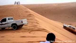 تغطيه خاصه هايلوكسات   sand dune 2012   HD