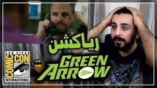اعلان مسلسل ارو الموسم السابع كوميك كون 2018 وردة فعل | ARROW Season 7 Trailer Reaction SDCC