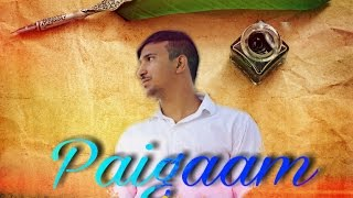 Poet Pratiik | PAIGAAM | Official Music Video | Sidhe Hisar Se | 2017