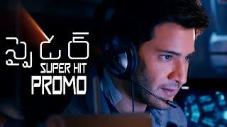 SPYDER Movie Super Hit Promo   Mahesh Babu   A R Murugadoss   Rakul Preet   Harris Jayaraj