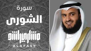 مشاري العفاسي - سورة الشورى من المسجد الكبير 1432هـ