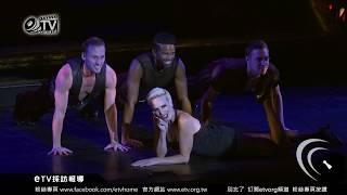 百老匯音樂劇 《芝加哥》經典火辣歌舞開場