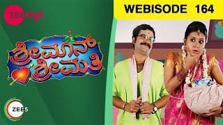 Shrimaan Shrimathi - Episode 164  - July 1, 2016 - Webisode