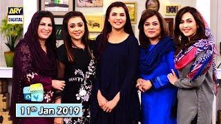 Good Morning Pakistan - Dr Bilquis Sheikh & Dr. Umme Raheel - 11th January 2019 - ARY Digital Show