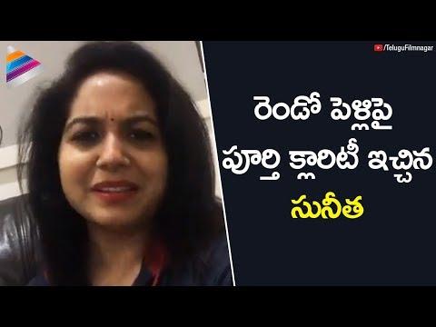 Xxx Mp4 Singer Sunitha Clarifies On Second Marriage Singer Sunitha Latest Video Telugu FilmNagar 3gp Sex