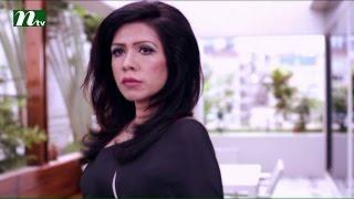 Bangla Natok - Shesh Bikeler Gan l Episode 53 l Mosharraf Karim, Tania, Saju l Drama & Telefilm