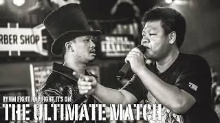 RYHM Fight #0The ULTIMATE MATCH  MODEVAN  VS  KQ