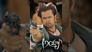 Ayya Telugu Full Length Movie || Arjun, Mallika Kapoor