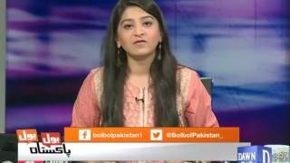 Bol Bol Pakistan   March 29, 2017