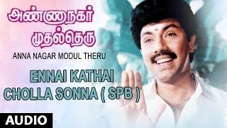 Ennai Kathai Cholla Sonna Full Song | Anna Nagar Modul Theru | Satyaraj,Ambika | Chandra Bose |Tamil