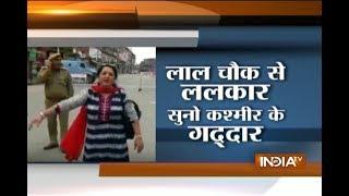Kashmiri Pandit Woman Raises