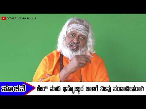 ಅಸ್ತಮಾ ಇದ್ದವರು ಈ ವೀಡಿಯೋನ್ನೋಮ್ಮೆ ನೋಡಿ.ತುಂಬಾ Helpfull...health tips kannada | mane maddu |good health