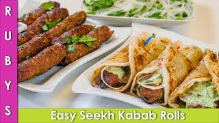 Seekh Kabab Iftar Party Rolls Ramadan Special Recipe in Urdu Hindi - RKK