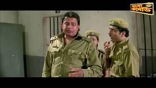 Mithun Chakraborty on Police Duty||very funny videos||Bangla Comedy