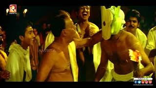 Kaliyattam Malayalam Movie Scene | #SureshGopi #Lal #ManjuWarrier #AmritaTV